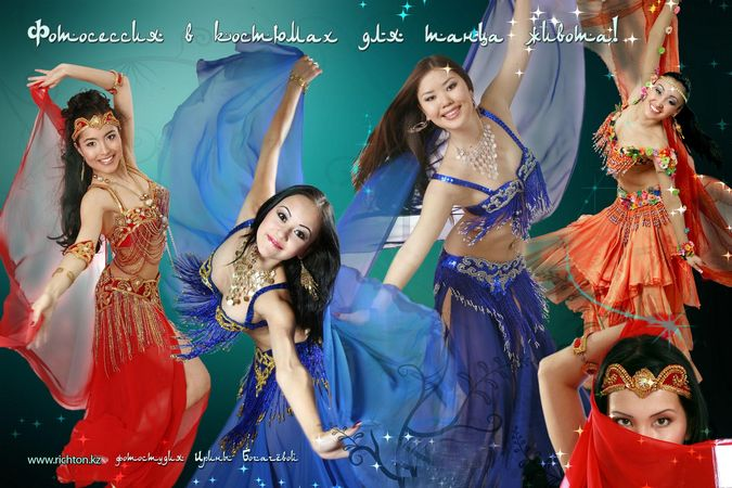 Скачать Арабскую Музыку Бесплатно Для Танца Живота